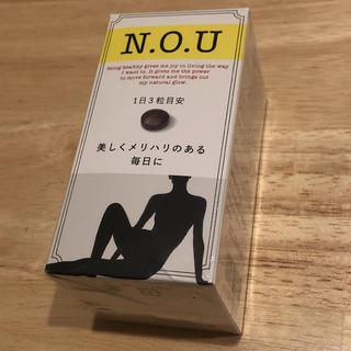 シセイドウ(SHISEIDO (資生堂))の資生堂 NOU サプリ セルサイザー 新品 未開封 ダイエット SHISEIDO(ダイエット食品)