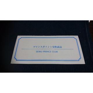 【sugerさん専用】かぐらスキー場 リフト券(プリンスクラブ)(ウィンタースポーツ)