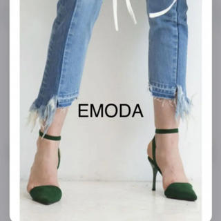 エモダ(EMODA)のEMODA ストレートカットシューズ パンプスS 22.5 グリーン(ハイヒール/パンプス)