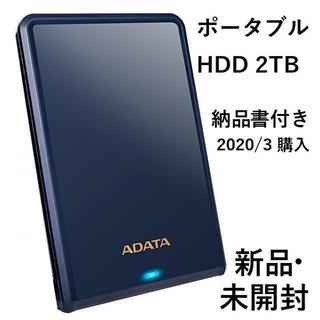 "Buffalo - 2.5"" ポータブルHDD 2TB ブルー AHV620S-2TU31-CBL"