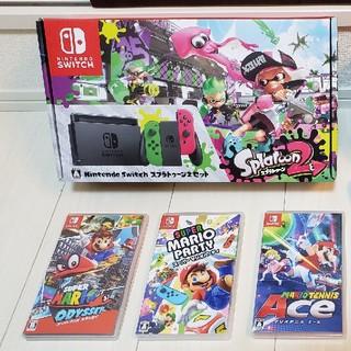 ニンテンドースイッチ(Nintendo Switch)のNintendo Switch 任天堂スイッチ ソフト3本外(家庭用ゲーム機本体)