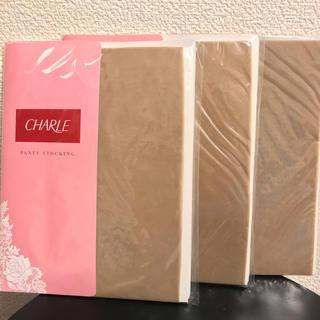 シャルレ - 【新品・未使用】シャルレ パンスト ベージュ(L) × 3足セット