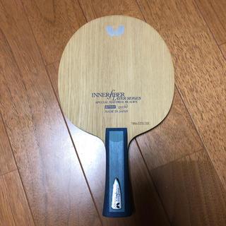 バタフライ(BUTTERFLY)の【極美品】インナーフォース ALC バタフライ 卓球 ラケット(卓球)