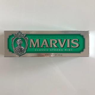 マービス(MARVIS)のMarvis 歯磨き粉 CLASSIC STRONG MINT 85ml(歯磨き粉)