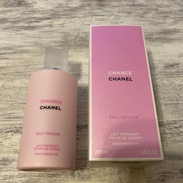 CHANEL(シャネル)のCHANEL ボディ モイスチャー コスメ/美容のボディケア(ボディローション/ミルク)の商品写真