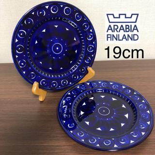 アラビア(ARABIA)のアラビア バレンシア 19cmプレート 2枚(食器)