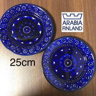 アラビア(ARABIA)の【おのっこ様専用】アラビア バレンシア 25cmプレート 3枚(食器)