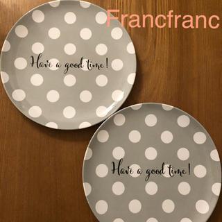 Francfranc - Francfranc フランフラン メラミンプレート 2枚