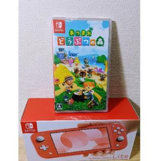 ニンテンドースイッチ(Nintendo Switch)のSwitchLite♡(携帯用ゲーム機本体)