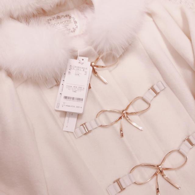 LODISPOTTO(ロディスポット)のLODISPOTTO ダッフルコート レディースのジャケット/アウター(ダッフルコート)の商品写真