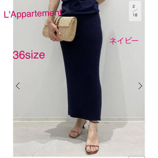L'Appartement DEUXIEME CLASSE - アパルトモン Boucle スカート ネイビー36