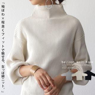 antiqua - 在庫処分【antiqua】ハイネック ニット トップス オフホワイト Lサイズ