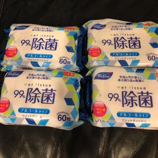 アルコールタイプ 99%  ウエットティッシュ 日本製