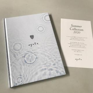 アガット(agete)の新品 agete 2020 summer  collection 本(ファッション/美容)