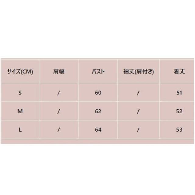 ZARA(ザラ)の【3size】チュール袖 切り替え ニット レディースのトップス(ニット/セーター)の商品写真