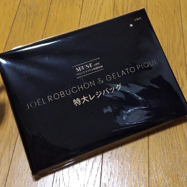gelato pique(ジェラートピケ)のジョエル・ロブション & ジェラート ピケ 特大レジバッグ レディースのバッグ(トートバッグ)の商品写真