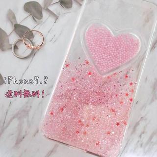0804☆iPhone7.8 iPhoneケース グリッター キラキラ ハート(iPhoneケース)