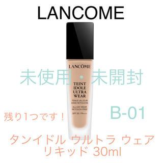 LANCOME - 【未使用】タンイドル ウルトラ ウェア リキッド 30ml