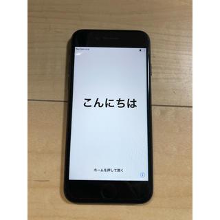 アップル(Apple)のiPhone7 au 32GB 本体(スマートフォン本体)