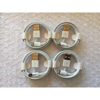 アップル(Apple)の【数量限定】iPhoneライトニングケーブル充電器4本 シリアルナンバーあり(バッテリー/充電器)