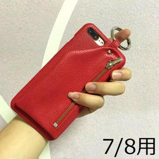 【iPhone7/8用/レッド】ファスナーポケット 小物入れ付(iPhoneケース)