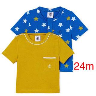 PETIT BATEAU - 半袖Tシャツ2枚組