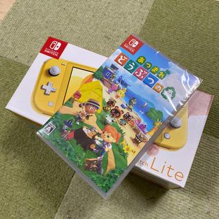 ニンテンドースイッチ(Nintendo Switch)のNintendo Switch Lite イエロー どうぶつの森セット(家庭用ゲーム機本体)