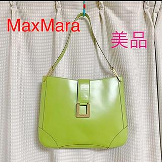 Max Mara - 美品★マックスマーラ レザー ショルダーバッグ 黄緑