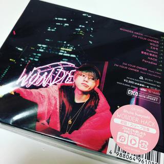 AAA - 【専用出品】WONDER HACK(DVD付)