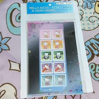 ハローキティ - 50円切手入りお便りセット