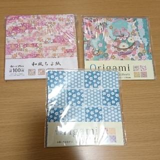 折り紙・ちよ紙セット【桜など・和】
