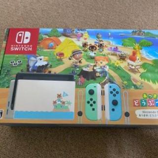 Nintendo Switch - ニンテンドーswitch どうぶつの森