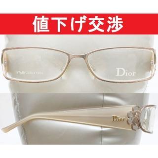 クリスチャンディオール(Christian Dior)の[新品]クリスチャンディオール CD3709 メガネ眼鏡フレーム[正規品](サングラス/メガネ)