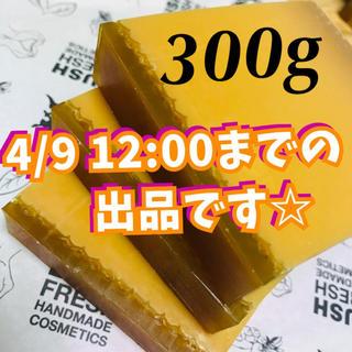 LUSH - みつばちマーチ 【300g】