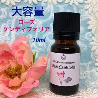 ✨大容量✨❤️ローズケンティフォリア❤️天然100%ピュア精油❤️(エッセンシャルオイル(精油))