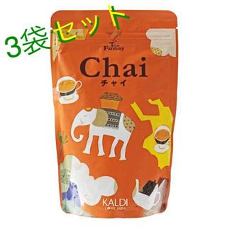 カルディ(KALDI)の3袋セット【新品未開封】大人気!カルディ チャイ 150g KALDI(茶)