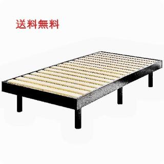 【新品】【送料無料】ベッド シングル 三段高さ調整すのこベッド (ブラウン)(すのこベッド)
