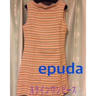 イプダ(epuda)のepuda(イプダ)Aラインワンピース  38号(ひざ丈ワンピース)