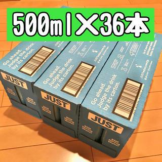 Just Water 3箱(500ml×36本) ミネラルウォーター