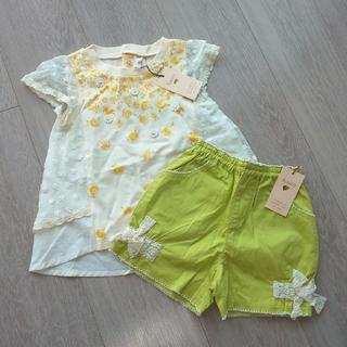 Souris - *新品*souris スーリー フラワーシャワーTシャツ バルーンパンツ 95