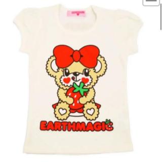 EARTHMAGIC - アースマジック 新作 新品 130 Tシャツ マフィー いちご