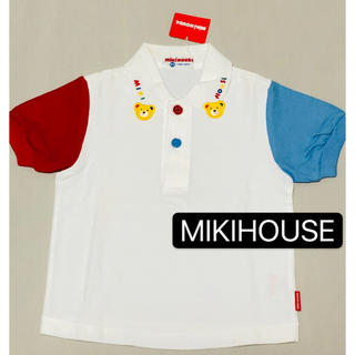 mikihouse - ミキハウス MIKIHOUSE 長袖トップス ブラウス 新品 希少 90