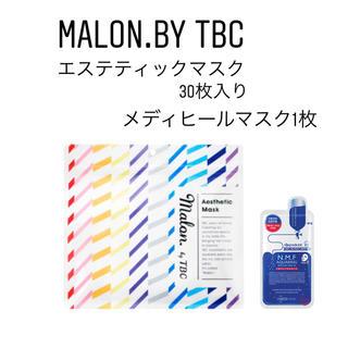 コストコ(コストコ)のMalon.by TBC エステティックパック+メディヒールパック(パック/フェイスマスク)