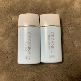CEZANNE(セザンヌ化粧品) - セザンヌ皮脂テカリ防止下地2本セットライトブルー