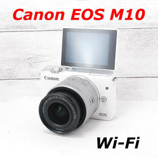 キヤノン(Canon)の❤️人気ホワイト❤️Wi-Fi&自撮り❤️Canon EOS M10(ミラーレス一眼)