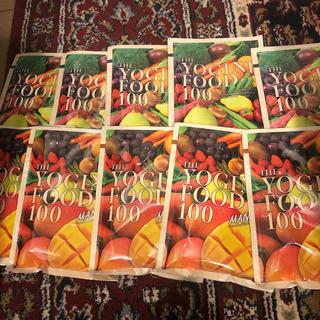 ヨギーニフード 10袋(ダイエット食品)