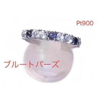 Pt900 アイオライトブルー トパーズ リング  指輪(リング(指輪))