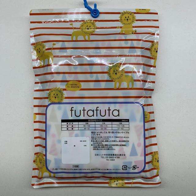 futafuta(フタフタ)のfutafuta フタフタ ランニングシャツ 肌着 100cm キッズ/ベビー/マタニティのキッズ服男の子用(90cm~)(下着)の商品写真