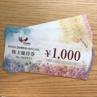 コシダカホールディングス カラオケまねきねこ 株主優待 6000円分(その他)