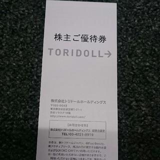 【ゆうこうた様専用】トリドール 丸亀製麺 株主優待券 4000円分(レストラン/食事券)